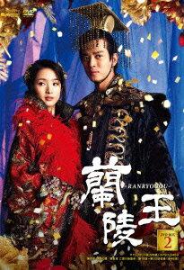 【新品】【DVD】蘭陵王