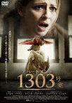 【新品】【DVD】アパートメント1303号室 ミーシャ・バートン