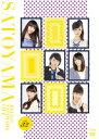 【新品】【DVD】ハロー!SATOYAMAライフ Vol.32 (趣味/教養)