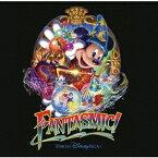 【新品】【CD】東京ディズニーシー ファンタズミック! (ディズニー)