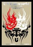 【新品】【ブルーレイ】UVERworld TYCOON TOUR at Yokohama Arena 2017.12.21 UVERworld