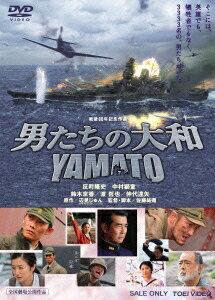 邦画, その他 DVD YAMATO