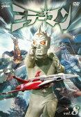 【新品】【DVD】ミラーマン VOL.8 円谷一(監修)