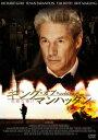 【新品】【DVD】キング・オブ・マンハッタン 危険な賭け リチャード・ギア