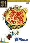 【新品】【DVD】80日間世界一周 スペシャル・エディション デヴィッド・ニーヴン