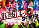 【新品】【ブルーレイ】GENERATIONS LIVE TOUR 2016 SPEEDSTER GENERATIONS from EXILE TRIBE