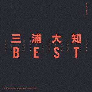 【新品】【CD】BEST 三浦大知