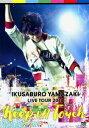 【新品】【DVD】IKUSABURO YAMAZAKI LIVE TOUR 2018 Keep in Touch 山崎育三郎