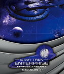 【新品】【DVD】スター・トレック エンタープライズ シーズン1 <トク選BOX> スコット・バクラ
