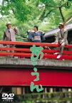【新品】【DVD】あ・うん 高倉健