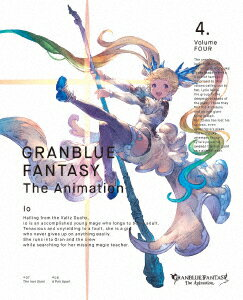 【新品】【ブルーレイ】GRANBLUE FANTASY The Animation 4 赤井俊文(キャラクターデザイン)