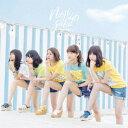 楽天乃木坂46グッズ【新品】【CD】逃げ水 乃木坂46