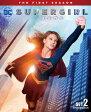【新品】【DVD】SUPERGIRL/スーパーガール <ファースト> 後半セット メリッサ・ブノワ