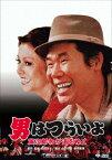 【新品】【DVD】男はつらいよ・寅次郎わが道をゆく 渥美清