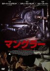 【新品】【DVD】マングラー ロバート・イングランド