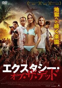【新品】【DVD】エクスタシー・オブ・ザ・デッド ジョーダン・コールソン