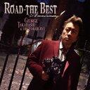 【新品】【CD】ロード−ザ・ベスト〜25th anniversary 高橋ジョージ&THE虎舞竜