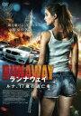 【新品】【DVD】ランナウェイ ルナ、17歳の逃亡者 リサ・ヴィカリ
