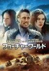 【新品】【DVD】フューチャーワールド ジェームズ・フランコ(出演、監督)
