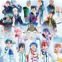 【新品】【CD】舞台KING OF PRISM−Shiny ...