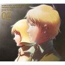 【新品】【CD】機動戦士ガンダムTHEORIGINORIGINALSOUNDTRACKSportrait02服部隆之(音楽)