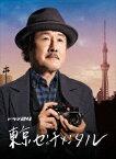【新品】【ブルーレイ】東京センチメンタル Blu−ray BOX 吉田鋼太郎