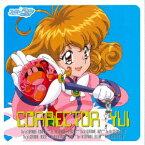 【新品】【CD】NHKアニメ コレクター・ユイ オリジナル・サウンドトラック Folder 2 川井憲次(音楽)