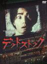 【新品】【DVD】デッドストック〜未知への挑戦〜 DVD−BOX 村上虹郎