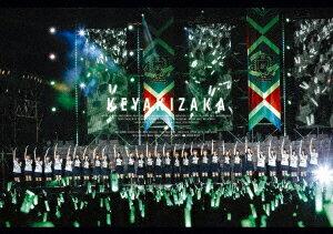 【新品】【ブルーレイ】欅共和国2017 欅坂46