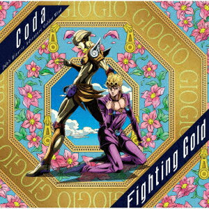 アニメ, その他 CDTV ::Fighting Gold Coda