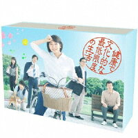 【新品】【DVD】『健康で文化的な最低限度の生活』DVD−BOX 吉岡里帆