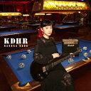【CD】KDHR 工藤晴香