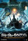 【新品】【DVD】バトル オブ バミューダトライアングル リンダ・ハミルトン