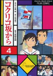 本・雑誌・コミック, その他  4