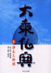 文庫, 文庫(文芸)  6