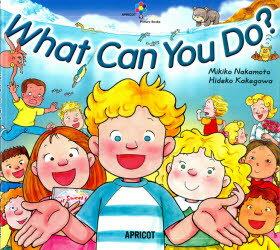 【新品】【本】ビッグ What Can You Do? 中本 幹子