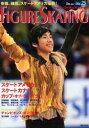 【新品】【本】ワールド・フィギュアスケート 25