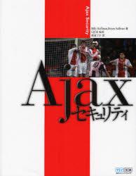 【新品】【本】Ajaxセキュリティ Billy Hoffman/著 Bryan Sullivan/著 GIJOE/監訳 渡邉了介/訳