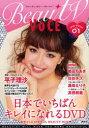【新品】【本】BeauTV〜VOCE Vol.01 STAR...