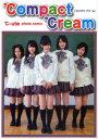 【新品】【本】℃ompact ℃ream(コンパクト ドリーム) ℃−ute photo comic