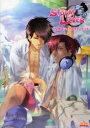 【新品】【本】STORM LOVER夏恋!!公式ビジュアルファンブック