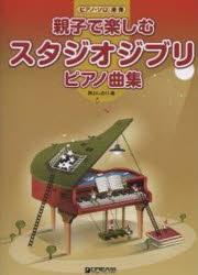本・雑誌・コミック, 楽譜
