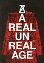 【新品】【本】A REAL UN REAL AGE ANREALAGE/著 奥山由之/写真