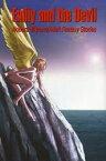 【新品】【本】エミリーと悪魔 三山のぼるアダルト・ファンタジー作品集 三山のぼる/著