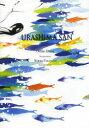 【新品】【本】URASHIMA SAN 太宰治/著 高橋マリ子/訳