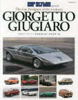 【新品】【本】ジョルジェット・ジウジアーロ 世紀のカーデザイナー