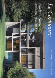 Residential Masterpieces 世界現代住宅全集 16 Le Corbusier Shodhan House Ahmedabad,India,1951−56 二川幸夫/企画・撮影