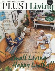 【新品】【本】【2500円以上購入で送料無料】PLUS1 Living No88(2014Autumn)