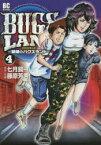 【新品】【本】BUGS LAND 4 黎明のバグズランド 七月鏡一/原作 藤原芳秀/作画