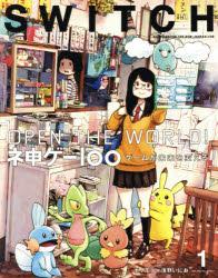 エンターテインメント, サブカルチャー SWITCH VOL33NO1(2015JAN) 0